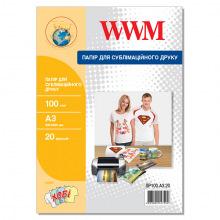 Фотобумага Сублимационная WWM 100Г/м кв, А3, 20л (SP100.А3.20)