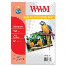 Фотобумага WWM глянцевая 150Г/м кв, А4, 50л (G150.50)