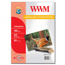 Фотобумага WWM глянцевая 180Г/м кв, А3, 20л (G180.А3.20)