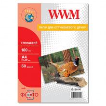 Фотобумага WWM глянцевая 180Г/м кв, А4, 50л (G180.50)