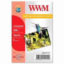 Фотобумага WWM глянцевая 200Г/м кв, 10х15см, 5л (G200.F5/C