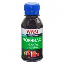 Чорнило для СНПЧ WWM H35 Black для HP 100г (H35/BP-2) пігментне