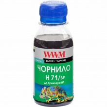 Чорнило WWM H71 Black для HP 100г (H71/BP-2) пігментне
