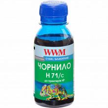 Чернила WWM H71 Cyan для HP 100г (H71/C-2) водорастворимые