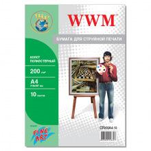 Холст А4, 10л для Печати на Принтере WWM полиэстерный, 200Г/м (CP200A4.10)