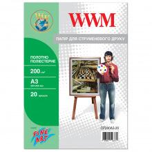 Холст WWM полиэстерный 200Г/м кв, А3, 20л ( CP200А3.20)