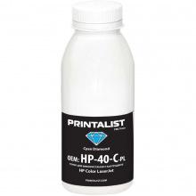 Тонер PRINTALIST HP CLJ универсальный 40г Cyan (HP-40-C-PL)