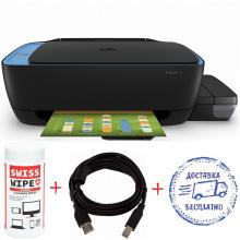 БФП A4 HP Ink Tank 319 (HP319 -Promo) + кабель USB + серветки