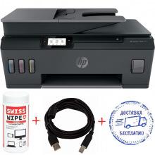 БФП А4 HP Smart Tank 615 (HP615 -Promo) + кабель USB + серветки