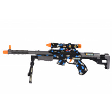 Іграшкова зброя Same Toy BisonShotgun Гвинтівка синя DF-20218AZUt (DF-20218AZUt)