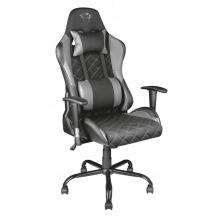 Ігрове крісло Trust GXT707G RESTO GREY (22525_TRUST)
