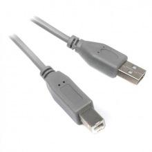 Кабель Maxxter USB2.0 AM / BM 1.8 м., Сірий (U-AMBM-6G)