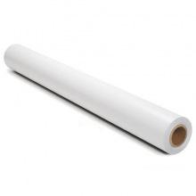 Калька для струйной печати Roll 90г/м кв, руллон 610 мм х 50м (450L97054)