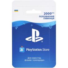 Карта пополнения кошелька PlayStation Store 2000 грн (9781417)