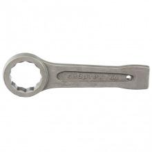 Ключ кільцевий ударний 46 мм, СИБРТЕХ (MIRI14277)