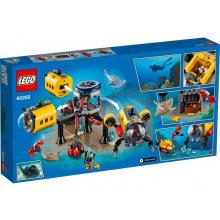 Конструктор LEGO City Дослідницька база океану 60265 (60265)