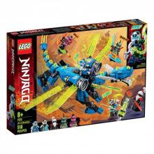 Конструктор LEGO Ninjago Кібердракон Джея (71711)