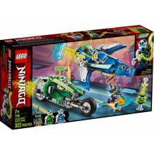 Конструктор LEGO Ninjago Швидкісні рейсери Джея і Ллойда (71709)