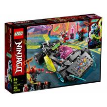 Конструктор LEGO Ninjago Спеціальний автомобіль ніндзя (71710)