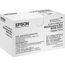 Ємність для відпрацьованого чорнила Epson WF-C5790 (C13T671600)