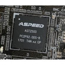 Контроллер удаленного управления сервером ASUS ASMB9-IKVM (ASMB9-IKVM)