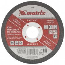 Круг відрізний по металу 115х1,6х22,2 мм,  MTX (MIRI743289)