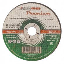 Круг зачистний по металу 150х6.0х22 мм, ПРЕМІУМ (Луга) (MIRI73416)