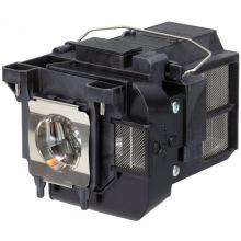 Лампа Epson L77 (V13H010L77)