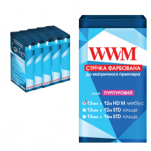 Лента красящая WWM 13мм х 12м HD левый Refill Purple (R13.12HMP5) 5шт