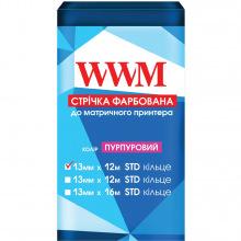 Стрічка фарбуюча WWM 13мм х 12м STD кільце Refill Purple (R13.12SP)