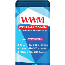 Стрічка фарбуюча WWM 13мм х 12м STD правий Refill Purple ( R13.12SPR)