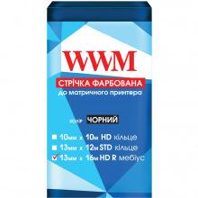 Стрічка фарбуюча WWM 13мм х 16м HD правий Refill Black (R13.16HR)