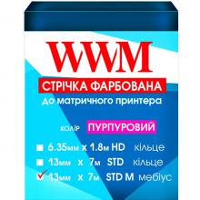 Стрічка фарбуюча WWM 13мм х 7м STD лівий Refill Purple (R13.7SPM)