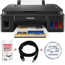 МФУ А4 Canon Pixma G2411 (G2411-Promo) + кабель USB + салфетки
