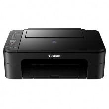 БФП А4 Canon PIXMA Ink Efficiency E3340 з Wi-Fi (3784C009)