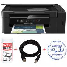 МФУ A4 Epson L3050 Фабрика печати + кабель USB + салфетки