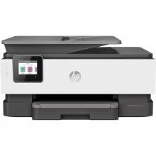 БФП A4 HP OfficeJet Pro 8023 з Wi-Fi (1KR64B)