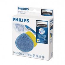 Набор насадок для пароочистителя Philips FC8055/01 (FC8055/01)