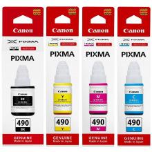 Набір оригінальних чорнил Canon GI-490 (SET490C)