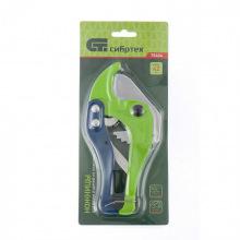 Ножиці для різання виробів із пластику, порошкове покриття, діаметр до 42 мм,  Сибртех (MIRI78404)