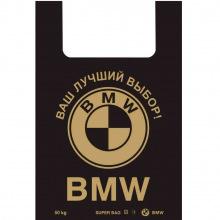 Пакет BMW черний большой (B.WB.BMW) (цена за 1шт, отгрузка кратно 100шт)