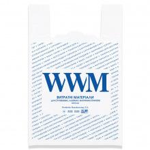 Пакет WWM полиэтиленовый 100шт (BAG.WWM.B) большой