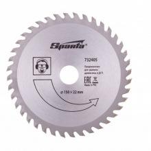 Пильний диск по дереву 150 х 22 мм, 40 зубців,  SPARTA (MIRI732405)