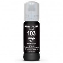 Чорнило PRINTALIST 103 Black для Epson 70г (PL103BK)
