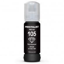 Чорнило PRINTALIST 105 Black (Чорный) Pigment для Epson 70г (PL105BP)