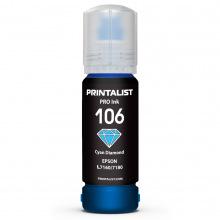 Чорнило PRINTALIST 106 Cyan для Epson 70г (PL106C)