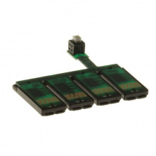 Планка с чипами WWM (CH.0231)