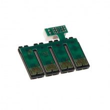 Планка с чипами WWM (CH.0261-1)
