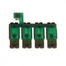 Планка с чипами WWM (CH.127)