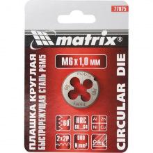 Плашка  М12 х 1.25 мм, Р6М5,  MTX (MIRI770949)